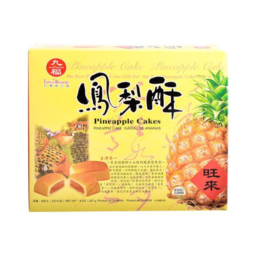 Pineapple Cake 227g 1